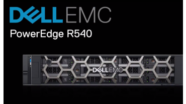 Serverul Dell EMC PowerEdge R540